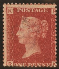 1858 1d Red SG 43 Plate 98