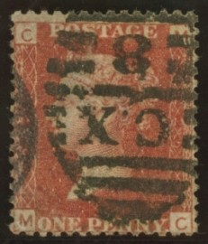 1858 1d Red SG 43 Plate 225