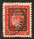 1937 1d German propaganda forgery liquidation of empire