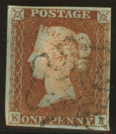 1841 1d Red SG 7 Plate 2